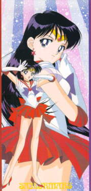 [Picture of Sailor Mars]